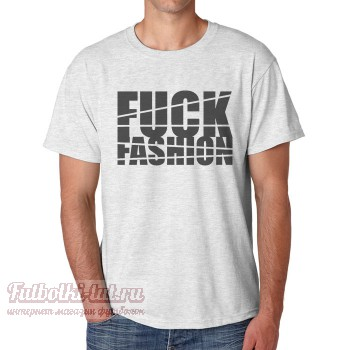 Футболка Fuck Fashion